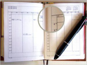 A6版システム手帳 2012秋モデル