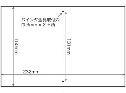 """""""書道用下敷き 切り取り図"""