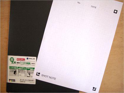 スーパーハードホルダーと印刷したショットノート