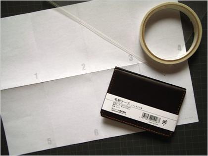 自作版 薄いメモ帳の材料