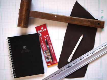 ツイストリングノート革表紙づくりの材料