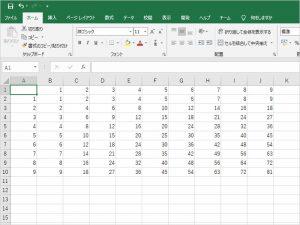Excelでつくる九九表