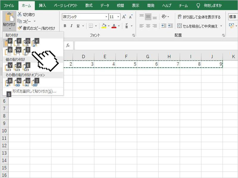 行列を入れ替えて貼り付け、A2~A10までの連続データを作る。