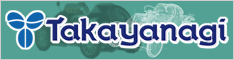 (株)Takayanagi